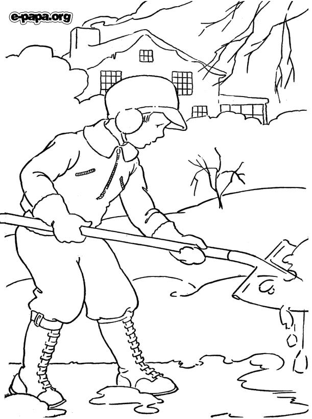 Чистим двор от снега Раскраски Раскраски зима