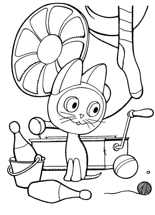 Раскраска котенок имени гав