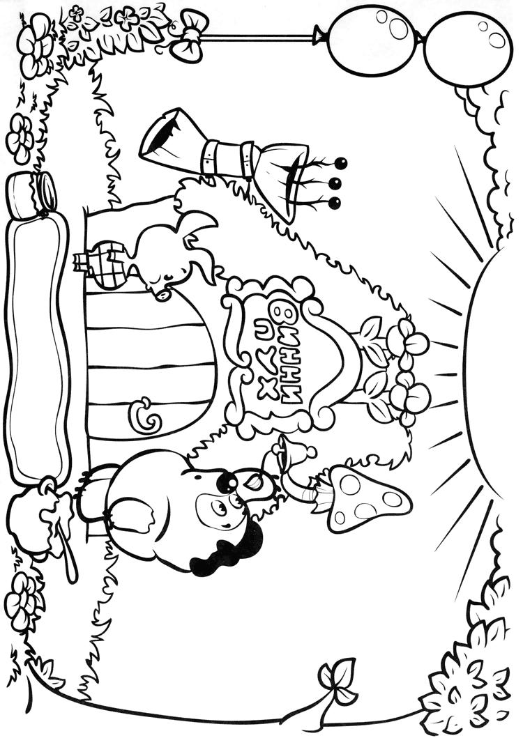 Винни стучится к себе в дом Раскраски Винни Пух