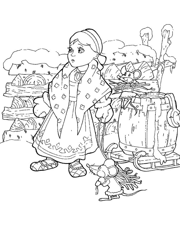 Настенька и мышка. Раскраски Морозко