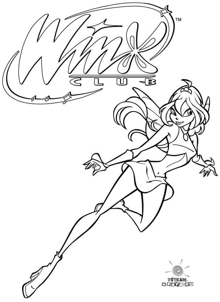 Disegni da colorare per bambini bloom - Coloriage winx bloom ...