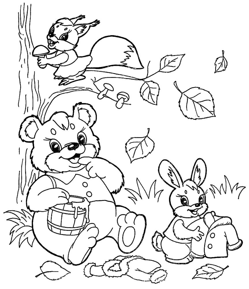 Осень Раскраски Раскраски осень