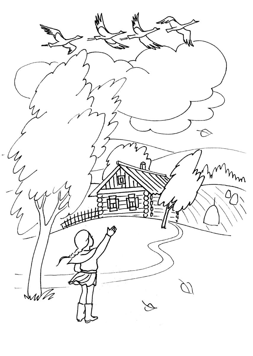 Детские рисунки про лес