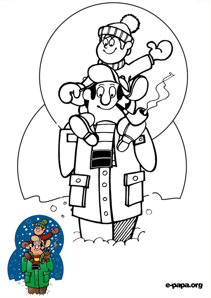 Новогодняя раскраска Раскраски Раскраски зима