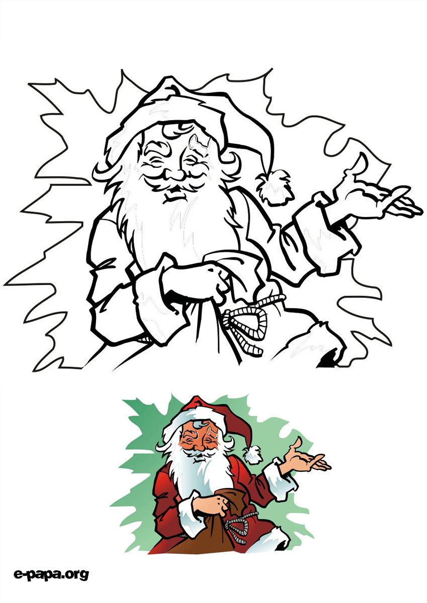 Раскраска 2016 новый год