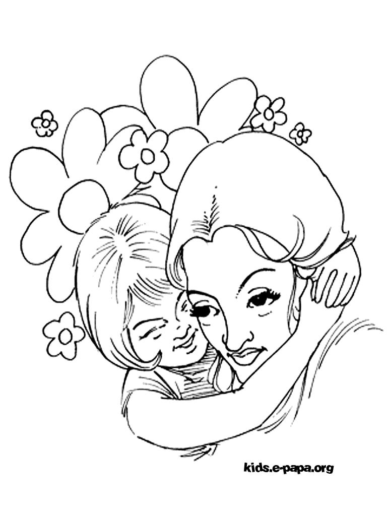 Раскраски Раскраски мама