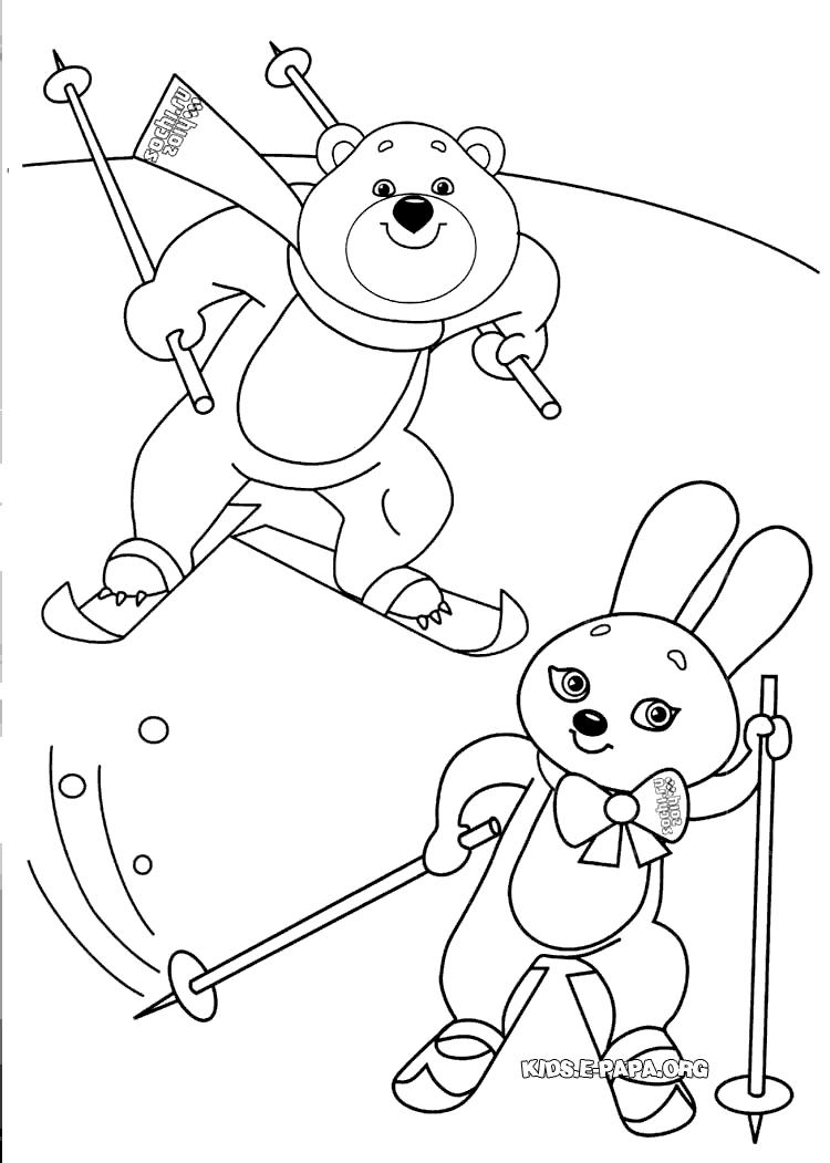 Раскраски зимние виды спорта для детей распечатать